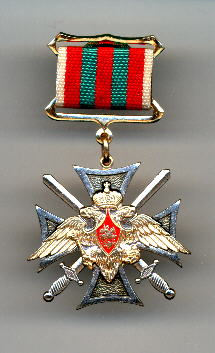 Russian Medal for Action in Chechnya